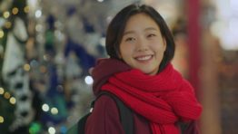 Goblin Ji Eun Tak