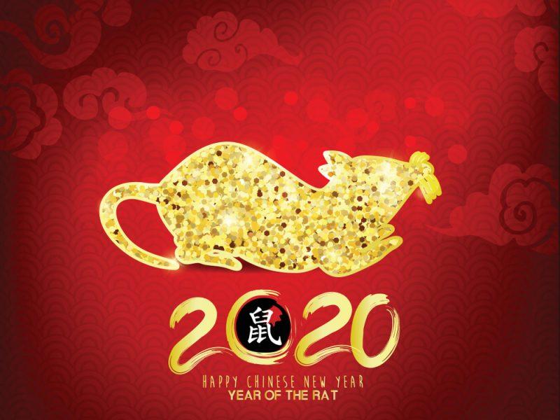 Chinese New Year 2020 Wallpaper