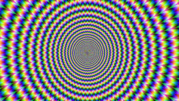 Awesome Illusion Wallpaper