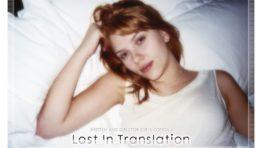 Lost In Translation Wallpaper